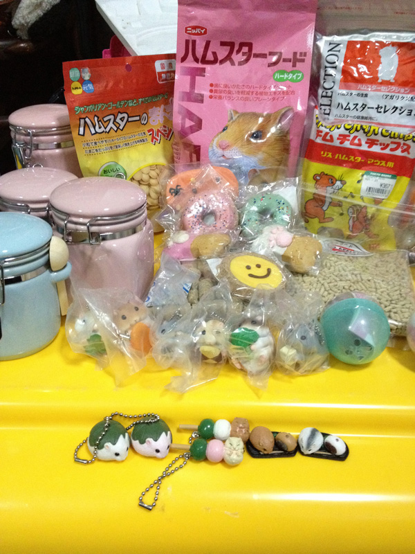 hamster-stuff-from-japan